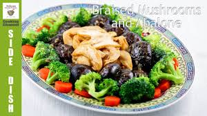 Braised Mushrooms and Abalone ...
