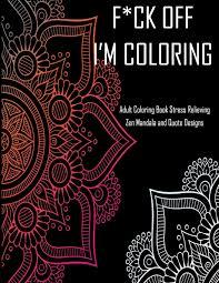 com f ck off i m coloring adult coloring book stress