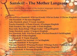 sanskrit treasure tamil and vedas