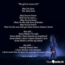 best thegirlinroom quotes status shayari poetry thoughts
