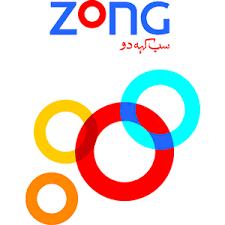 ZONG – The Dil Tak Pakistan's No 1 Magazine