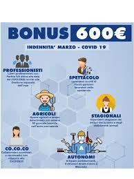 BONUS 600 EURO – INDENNITA' COVID-19 ALTRE CATEGORIE