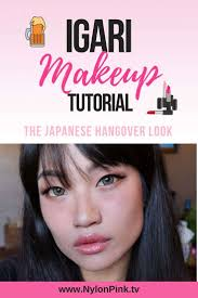 anese igari makeup tutorial