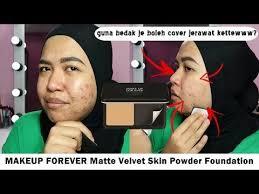 velvet skin blurring powder foundation
