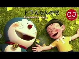 the holy ghost electric show doraemon song in english