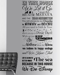 we do disney style quote in this house rules vinyl wall art