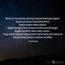 rindu ini terpotong poton quotes writings by karimah irma