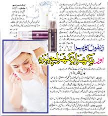 skin whitening home remes for oily