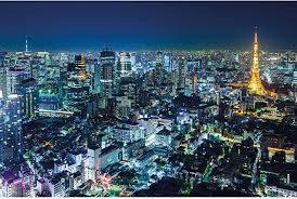 Amazon Com Great Art Large Photo Wallpaper Tokyo City Picture Decoration Tokyo Skyline Night Metropolis Tokio Tower Panorama Japan City Travel Image Decor Wall Mural 132 3x93 7in 336x238cm Home Improvement