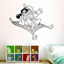 Aladdin And Princess Jasmine Vinyl Wall Art Decal