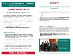 To apply - University of Houston Law Center Pages 1 - 2 - Text Version |  FlipHTML5