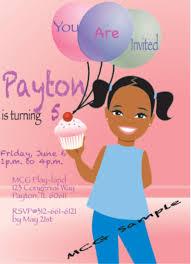 Invitaciones De Ninos Afroamericanos Invitaciones A Fiestas Etsy