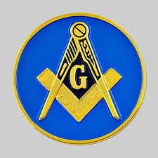 Amazon Com Masonic Blue 3 Auto Car Emblem Aluminum Royal Blue Freemason Decal Everything Else