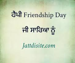 friendship day pics in punjabi org
