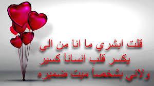 عشق شعر حب وغزل للحبيب قصير