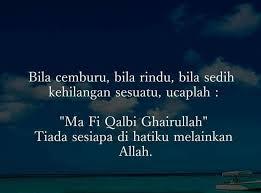 quotes best koleksi doa images allah islamic