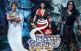 Vikram Betaal Ki Rahsya Gaatha ...