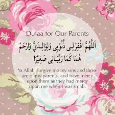 dua for our parents islamic quotes quran islamic quotes quran