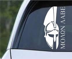 Molon Labe Come And Take It Spartan Helmet Die Cut Vinyl Decal Sticker Decals City
