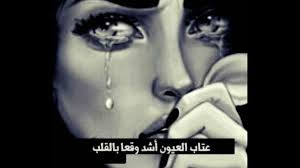 حالات واتس اب عتاب عتاب حزين روح اطفال