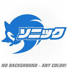 Sonic The Hedgehog Decal Vinyl Sticker Jdm Japanese Sanic Meme Laptop Window 3 19 Picclick
