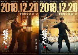 Donnie Yen: My last kung fu film has a genuine 'Bruce Lee'- China.org.cn