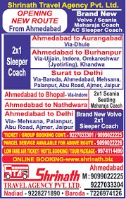 shrinath travel agency pvt ltd ad