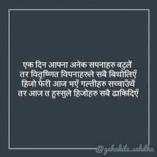 sabdha instagram photos and videos com