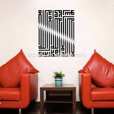 Anber Vinyl Wall Sticker Removable Muslim Islamic Wall Decals Home Decoration Wall Mural Window Stickers Wall Stickers Murals