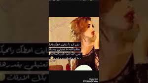 رمزيات صور كبرياء وغرور بنات حسب طلب Youtube