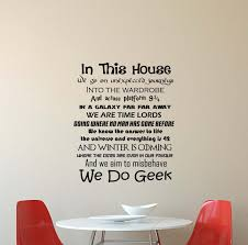 Amazon Com In This House We Do Geek Wall Decal Harry Potter Star Wars Geekery Sign Motivational Word Cloud Vinyl Sticker Quote Gift Decor Room Art Stencil Decor Mural Removable Poster 631 Arts