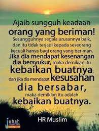 best islamic motivation images islamic quotes muslim quotes