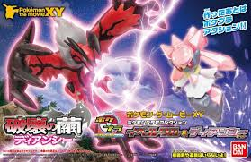 Pokemon the Movie XY Pokemon Plamo Collection Select Series Xerneas &  Diancie Set Action Figures