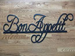 Bon Appetit Sign Metal Wall Art Home Restaurant Decor 37 By 14 Restaurant Decor Metal Wall Art Decor Decor