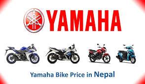 yamaha bikes 2019 لم يسبق له مثيل