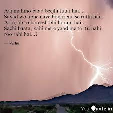 aaj mahino baad beejlli t quotes writings by vishu jay