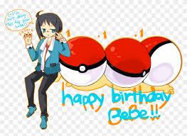 Happy 21st Birthday Bebeeeeeeee Sorry Sob Cheren Is Happy Birthday Bebes Free Transparent Png Clipart Images Download