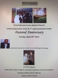 New Solomon Grove Baptist Church - 帖子  Facebook