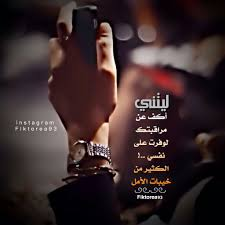 صور الخيانه رمزيات انستقرام حزينه معبره عن الخيانة