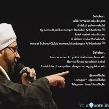 sahabat kelak temukan quotes writings by fathimah