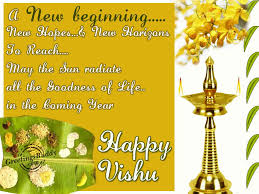malayalam new year greetings graphics pictures
