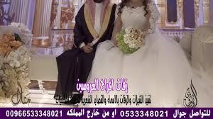 شيله باسم هيفاء شيلات مدح العروس واهلها تمنفيذ بالاسما لطلب