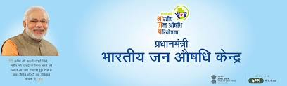 Pradhan Mantri Jan Aushadhi Kendra Neemuch - Home | Facebook