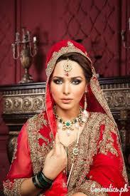 dulhan makeup urdu me saubhaya makeup
