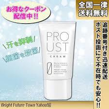 プルーストクリーム PROUST CREAM 30g 制汗 デオドラント剤 おすすめ :PROUSTCREAM:Bright Future Town  Yahoo!店 - 通販 - Yahoo!ショッピング