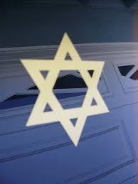 Star Of David 1 In Gold Metallic Jewish Israel Hebrew Decal Sticker Car Laptop Star Of David Wall Decal Sticker Car Stickers