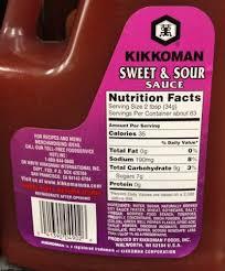 4lb 11oz kikkoman sweet sour sauce