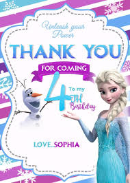 Frozen 2 Birthday Invitation Girl Birthday Invitation Purple