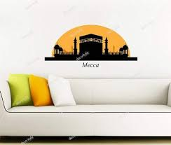 Decor Kafe Kaaba Islamic Wall Art Stickers Muslim Patterns Mecca Mosque Removable Vinyl Decal At Rs 99 Piece Pvc Wall Sticker Id 19613944612