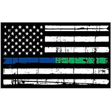Amazon Com Evan Decals Thin Blue Green Line Tattered Usa Flag Exterior Window Decal Vinyl Sticker 3 Automotive